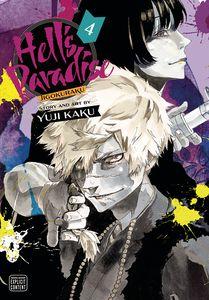 [Hell's Paradise Jigokuraku: Volume 4 (Product Image)]