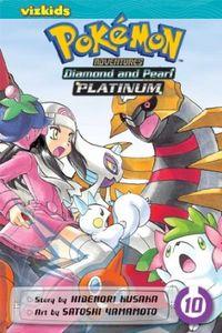 [Pokemon Adventures: Diamond & Pearl Platinum: Volume 10 (Product Image)]