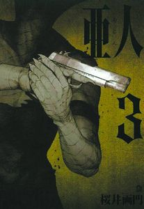 [Ajin: Demi-Human: Volume 3 (Product Image)]