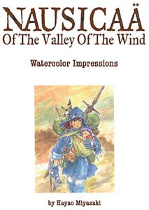 [Nausicaa Valley Of The Wind: Watercolor Impressions (Product Image)]