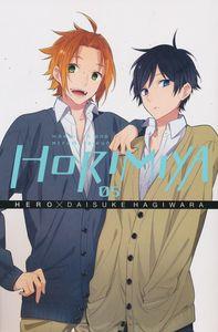 [Horimiya: Volume 5 (Product Image)]
