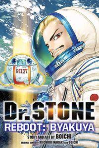 [Dr. Stone Reboot: Byakuya (Product Image)]