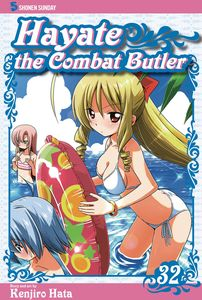 [Hayate The Combat Butler: Volume 32 (Product Image)]