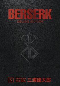 [Berserk: Deluxe Edition: Volume 5 (Hardcover) (Product Image)]