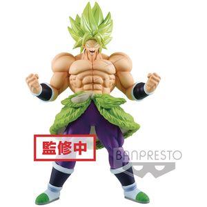 [Dragon Ball Super Movie: Cyokoku Buyuden Statue: Super Saiyan Broly (Full Power) (Product Image)]