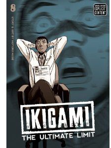 [Ikigami: Volume 8 (Product Image)]