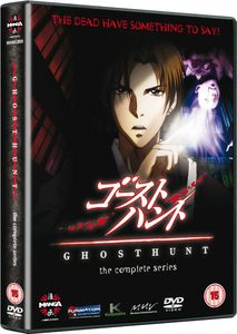 [Ghost Hunt: Season One (Product Image)]