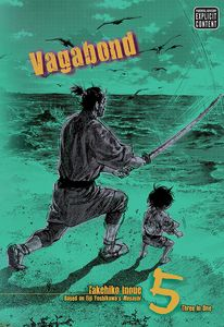 [Vagabond: Volume 5 (Vizbig Edition) (Product Image)]