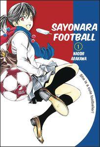 [Sayonara Football: Volume 1 (Product Image)]