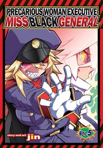 [Precarious Woman Executive Miss Black General: Volume 5 (Product Image)]