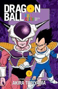 [Dragon Ball: Full Color: Freeza Arc: Volume 1 (Product Image)]