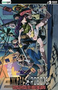 [Ninjas & Robots #9 (Cover D Rags Morales Variant) (Product Image)]