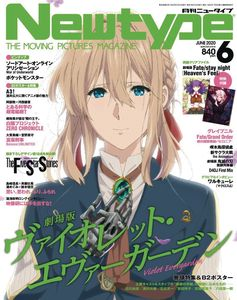 [Newtype October 2020 (Product Image)]