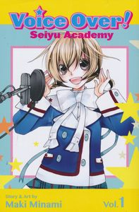[Voice Over!: Volume 1 (Product Image)]