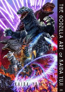 [The Godzilla Art Of Kaida Yuji (Product Image)]