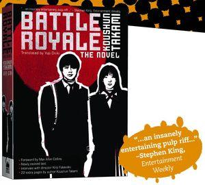 [Battle Royale: The Novel (Product Image)]
