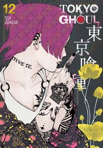 [Tokyo Ghoul: Volume 12 (Product Image)]