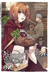 [The Alchemist Who Survived Now Dreams of A Quiet City Life: Volume 2 (Product Image)]