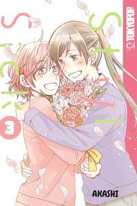 [Still Sick Manga: Volume 3 (Product Image)]