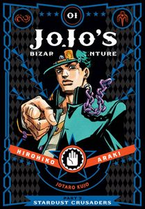 [Jojo's Bizarre Adventure: Part 3: Stardust Crusaders: Volume 1 (Hardcover) (Product Image)]