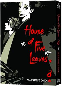 [House Of Five Leaves: Volume 8 (Product Image)]