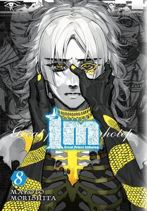 [Im: Great Priest Imhotep: Volume 8 (Product Image)]