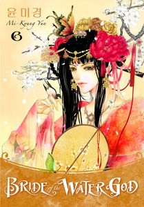 [Bride Of The Water God: Volume 6 (Product Image)]