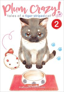 [Plum Crazy Tales Of Tiger Striped Cat: Volume 2 (Product Image)]