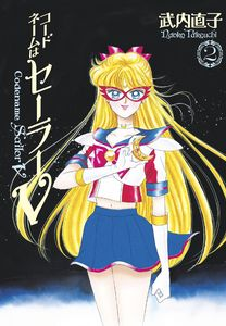 [Sailor Moon: Codename Sailor V: Eternal Edition: Volume 2 (Product Image)]