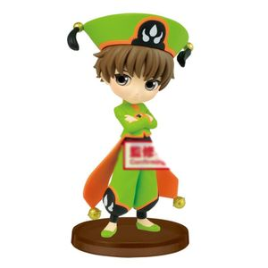 [Cardcaptor Sakura: Clear Card: Q Posket Petit Figure: Volume 1: Syaoran Li (Version B) (Product Image)]