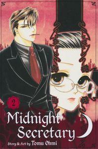 [Midnight Secretary: Volume 2 (Product Image)]