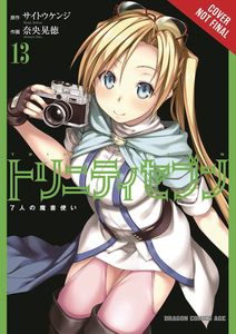 [Trinity Seven: 7 Magicians: Volume 13 (Product Image)]