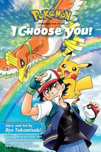[Pokemon The Movie: I Choose You! (Product Image)]