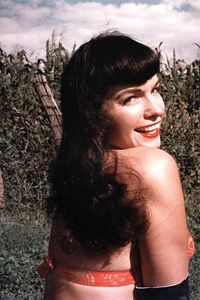 [Bettie Page: Unbound #5 (Photo Virgin Variant) (Product Image)]