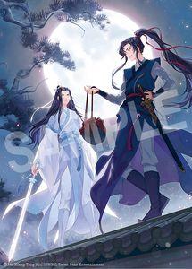 [Grandmaster Of Demonic Cultivation: Mo Dao Zu Shi: Volume 1 (Light Novel) (Product Image)]