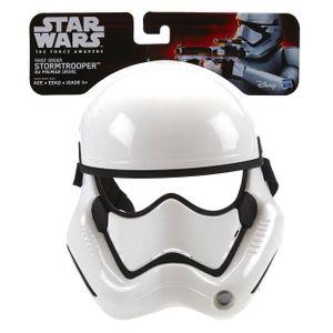 [Star Wars: The Force Awakens: Wave 1 Masks: First Order Stormtrooper (Product Image)]