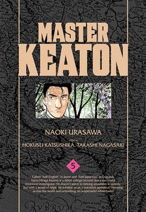 [Master Keaton: Volume 5 (Product Image)]