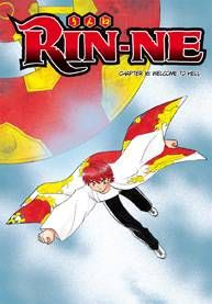 [Rin-Ne: Volume 3 (Product Image)]