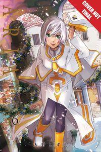 [Aria: Manga Masterpiece Omnibus: Volume 6 (Product Image)]