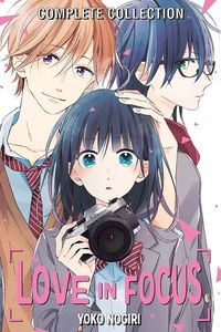 [Love In Focus (Complete Collection) (Product Image)]