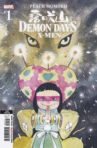 [Demon Days: X-Men #1 (3rd Printing Momoko Variant) (Product Image)]