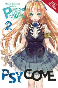 [Psycome: Light Novel: Volume 2: Murder Princess & The Summer Death Camp (Product Image)]
