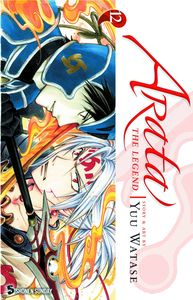 [Arata The Legend: Volume 12 (Product Image)]