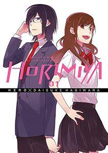 [Horimiya: Volume 1 (Product Image)]