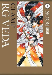 [RG Veda: Volume 1 (Product Image)]