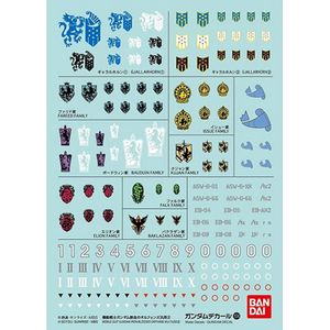 [Gundam: Decal Sheet: 104: Gundam Iron-Blooded Orphans 2 (Product Image)]