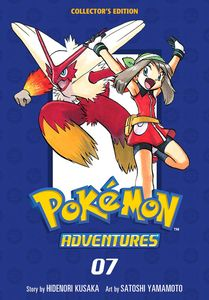 [Pokémon Adventures Collector's Edition: Volume 7 (Product Image)]