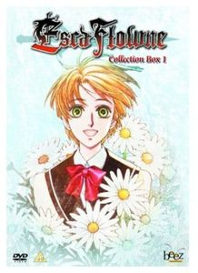 [Escaflowne: The Collection: Volume 1 (Product Image)]