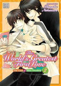 [World's Greatest First Love: Volume 2 (Product Image)]