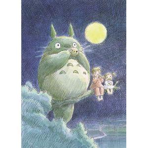 [My Neighbor Totoro: Journal (Product Image)]